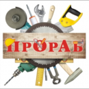 ПРОРАБ, Черкесск