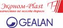 Эконом-Plast