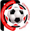 Детская футбольная секция (ДЮС ОФ), Химки