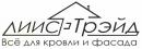 """ООО """"ЛИИС-трэйд"""", Могилёв"""