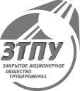 ЗАО «Трубпромурал», Алексин
