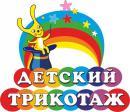 """Сеть магазинов детской одежды """"Детский Трикотаж"""", Кропоткин"""
