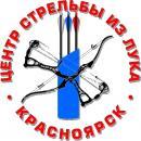 """ООО """"Центр Стрельбы из Лука"""", Красноярск"""