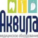 ООО Аквила, Красноярск