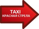 КРАСНАЯ СТРЕЛА, Астана