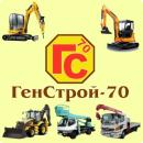 "ООО ""Служба Заказа Спецтехники"", Томск"