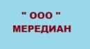 """ООО """"МЕРЕДИАН"""", Москва"""