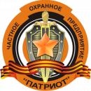 """ООО """"ЧОП """"ПАТРИОТ"""", Белгород"""
