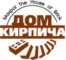 Дом Кирпича, Армавир