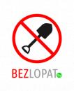 ИП Школьник Е. Б., Бобруйск