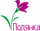 Полянка, Новокузнецк