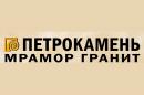 Петрокамень, Санкт-Петербург