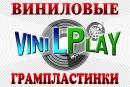 Интернет-магазин «ВИНИЛ ПЛЭЙ / VINYL PLAY»