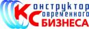 """ООО """"Компьютер-Сервис"""", Березники"""