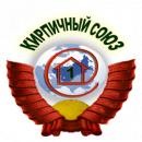 Кирпич рабочий полнотелый цена с доставкой, Россия