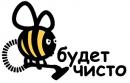"""Клининговая компания """"Будет Чисто"""", Каменск-Уральский"""