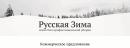 Агентство профессиональной уборки, Белгород