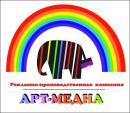 ООО АРТ-МЕДИА, Новокузнецк