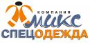 Микс СпецОдежда, Кострома