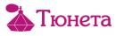ТЮНЕТА, интернет-магазин парфюмерии и косметики, Россия