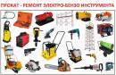 Агентство «Инструментарий», Таганрог