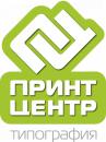 """ООО """"Принт-Центр""""   Типография Курск, Железногорск"""