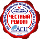 "ИП ""Sayev Nikolay Igorevich"", Сервисный Центр ""COMTECHSERVICE"", Ташкент"
