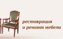 Мастерская СТЭЛ, Химки