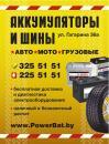 Интернет-магазин «ИП Шнитко Алексей Сергеевич»