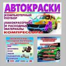 Интернет-магазин «ИП Денисенко»