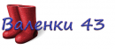 Интернет-магазин «Валенки43»