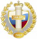 Адвокат Агеев Андрей Викторович, Миасс