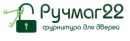 Ручмаг22, Барнаул