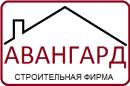 """ООО """"АВАНГАРД"""", Армавир"""