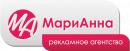 """ООО """"МАРИАННА"""", Рыбинск"""