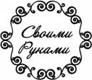 """Интернет-магазин товаров для рукоделия и творчества """"Своими руками"""""""