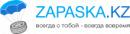 Интернет-магазин «Zapaska.kz – шины и диски»