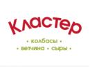 """ТК """"Кластер"""", Москва"""