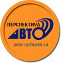 Интернет-магазин «Авторазбор Саратова Перспектива»