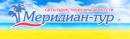 МЕРИДИАН-ТУР, Железногорск