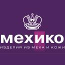 "Магазин ""Мехико"", Сыктывкар"