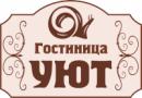 Гостиница Уют, Воронеж