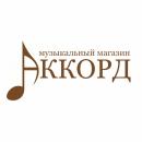 """Музыкальный магазин """"Аккорд"""""""