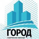 Строительная компания ГОРОД, Екатеринбург