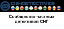 Частный детектив Владивосток, Владивосток