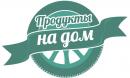 """ООО """"Продукты на Дом"""", Россия"""