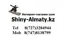 Интернет-магазин «Шины Алматы»