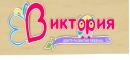 """центр коррекции и развития речи """"Виктория"""", Бобруйск"""