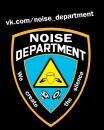 Noise Department, Подольск