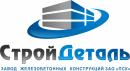 """ЗЖБК """"Стройдеталь"""" (ЗАО ПСК), Копейск"""